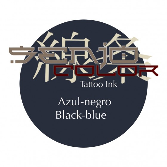 15ml. Body Inks Tattoo Ink Senjo Color.